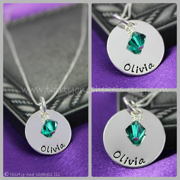 Hand Stamped necklace, personalized name necklace, birthstone necklace, sterling silver personalized necklace, mommy necklace