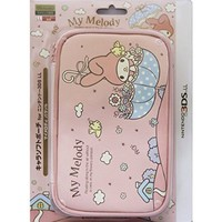 Nintendo Official Kawaii 3DS XL Soft Case -MY MELODY Parasol-