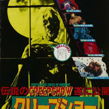 Creepshow (Japanese) 11x17 Movie Poster (1982)
