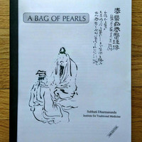 Traditional Medicine Book, A Bag of Pearls Book, Subhuti Dharmananda, Medical Plants, Chinese Medicine, , Healing Traditions, Reference Book