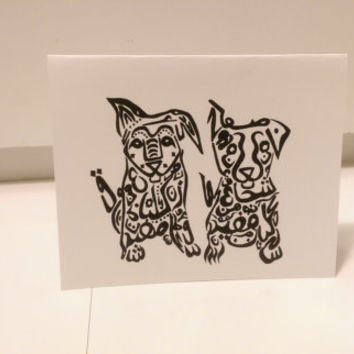 Dog/Puppies Card Arabic Calligraphy Original any occasion set (blank inside, folded card)