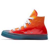 Converse x JW Anderson Chuck 70 Toy High Top in Kumquat\/Cherry Red\/Blue Radiance
