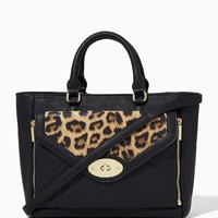 Calista Leopard Two-In-One Bag | Fashion Handbags & Purses | charming charlie