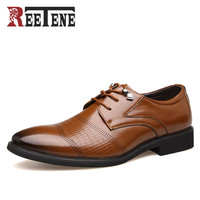 Men's High Quality Lace-Up Dress Shoes