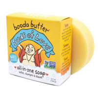 Suds of Love ❤ All-in-one Soap