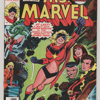 Ms. Marvel; V1, 1.  NM-.  January 1977.  Marvel Comics