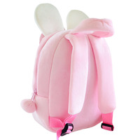 "Pink Animal Pattern ""Kunggi Rabbit"" Print Backpack"