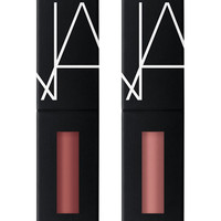 NARS Limited Edition NARSissist Power Pack Lip Kit – Cool Nudes