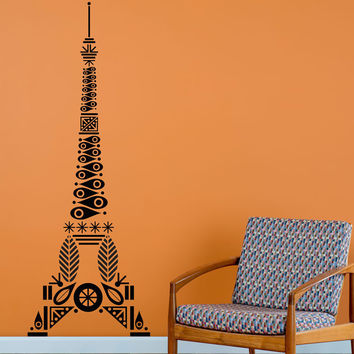 Mid Century Patterned Eiffel Tower