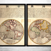Old Chinese World Map 1674