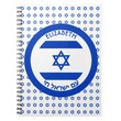 Israel Magen David Blue White Personalized Flag Note Book