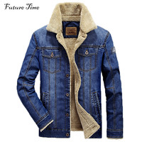 M-4XL Men's Denim jacket