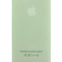 Green Frosted Transparent Soft Case for iPhone 5 & 5s