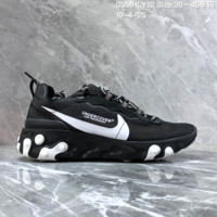 HCXX N1473 Nike Epic React Element 87-Undercover Mesh Fashion Breathable Running Shoes Black white