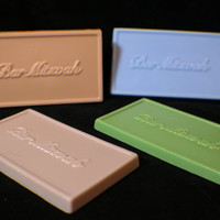 bar mitzvah soap ( 4 ) - jewish - 13th birthday - judaica - bar mitzvah favors - religious favor - handmade soap - Pick your Color and Scent