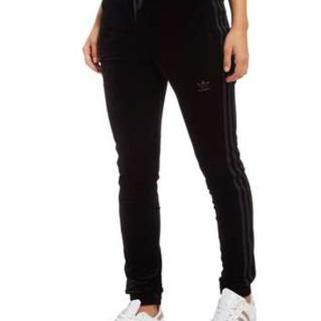 adidas Originals Velvet Vibes SST Track Pants | JD Sports