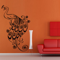 Wall decal art decor decals sticker peacock bird beauty tail feather bedroom design mural (m926)