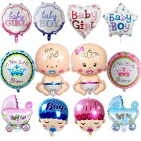 Baby Girl Baby Boy 1st Birthday Party Foil Balloons for Baby Shower Decorations Gender Reveal Inflatable Air Balloon Kids Toys