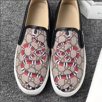 Gucci Casual Snake Pattern Flats Sneakers Sport Shoes