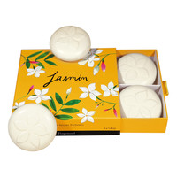 Fragonard, JASMINE, Limited Edition Jasmin Set of 4 Guest Soaps, 4 x 50 g (4 x 1.76 oz)