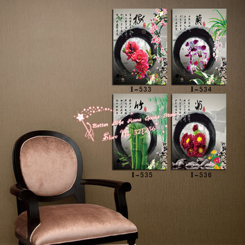 Modern Wall Art Home Decoration Printed Oil Painting Pictures No Frame 4 Panel Traditional Chinese Calligraphy Living Room Decor