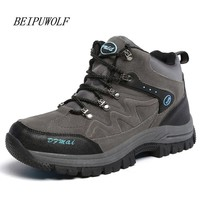 Outdoor Hiking Boots