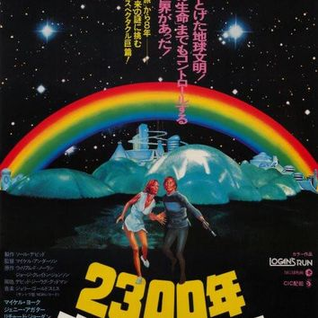 Logan's Run (Japanese) 27x40 Movie Poster (1976)