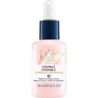 Online Only Body Shop Vitamin E Night Serum