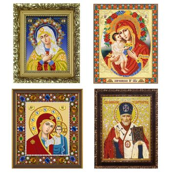2017 Religious icons Crafts cross stitch kits Our Lady Full diamond Home Decoration 5D DIY diamond painting mosaic embroidery