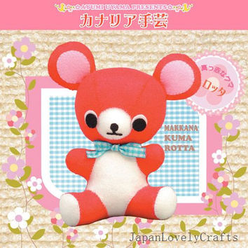 Felt Stuffed Animal, Pink Bear, Japanese DIY Kit - Die Cut Felt  Easy Animal Pattern & Kits, Kawaii Adorable Retro Doll - Ayumi Uyama - F107