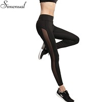 Mesh Splice Athletic Leggings