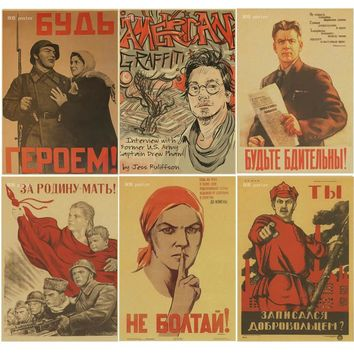 World war II Fight with Enemy poster WWII WW2 Soldier CCCP USSR Soviet Communism Poster Retro Wall paper Home Bar Decor