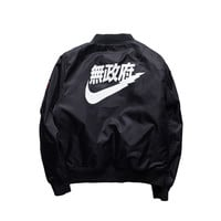 Men's Ma1 Bomber Kanye West Yeezus Tour Pilot Anarchy Outerwear Kanji Japanese Merch Flight Coat Jacket