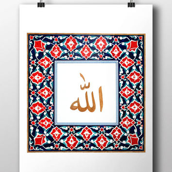 Islamic Calligraphic Allah Art Watercolor Print Arabic Digital Print Wall Art Traditional Wall Decor Wall Hanging