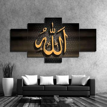 HD Printed Islam Words Pictures Painting Modern Home Decor Canvas Poster For Living Room Wall Art With Framed Modular Poster