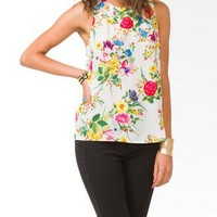 Floral Chiffon Tank | FOREVER 21 - 2020820255