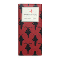 Mast Brothers Vanilla and Smoke Chocolate Bar | Sur La Table