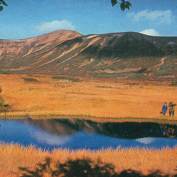 Autumn Silence. Kronotsky Nature Reserve (Photo I. Weinstein) - Printed in the USSR, «Soviet Russia», Moscow, 1976