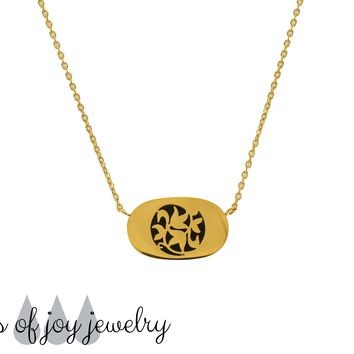 Modern Oval Diffuser Necklace - Gold