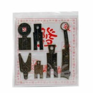 Ancient Chinese Coins Knife Money Replica Set of 6