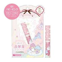 """One gift planning and """"little twin stars Calypso tint gloss 7 g"""" four six one more packing when turn on beauty cosmetics makeup makeup eyeliner lip little twin stars Calypso tint gloss 10P05Dec15"""