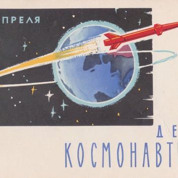 April 12 -- Day of Cosmonautics Postcard by Lesegri -- 1962. Condition 7/10