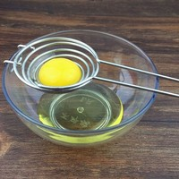 Stainless Steel Eggs Yolk Divider Filter Cooking Tools