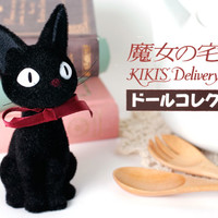 Strapya World : Studio Ghibli Kiki's Delivery Service Flocking Doll (Jiji)【toy】