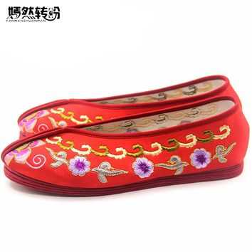 Vintage Women Flats Shoes Chinese Bride Wedding Old Beijing Satin National Breathable Soft Dance Single Ballet Shoes