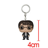 Harry Potter Black Funko Pop Original Keychain