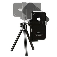 Insten Tripod Phone Holder for iPod touch 5G (Black)