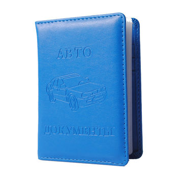 KUDIAN BEAR Russian Driver License PU Leather Cover for Documents Business Card Holder Travel Documents Organizer-- BIH004 PM15
