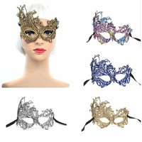 Sexy Masquerade Ball Halloween Fetish Party Masks Costume