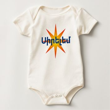 Armenian Saying Baby Bodysuit